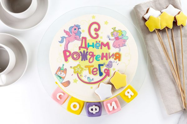 Торт детский Шарлотт С Днем Рождения фото 6